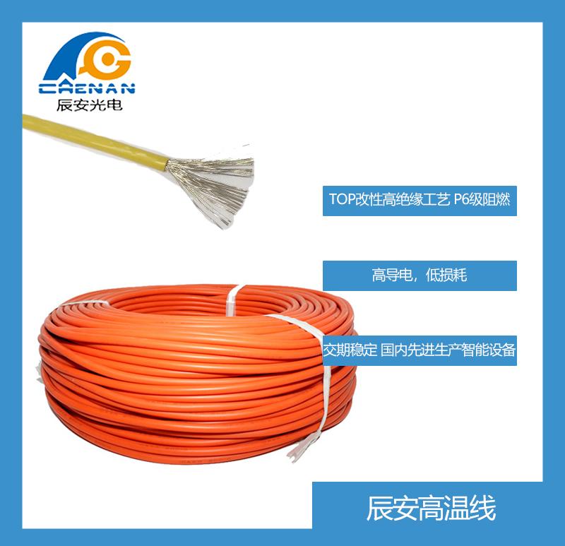 硅胶电子线,硅胶电子线耐高温